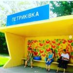 Сьогодні Петриківка є центром сакральної української культури